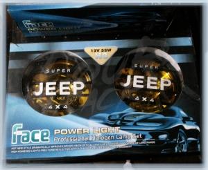 lamp jeep kuning 09061401