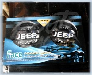 lamp jeep09061401