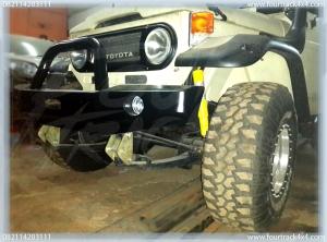 hardtop bumper dpn 14011601