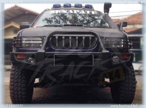 isuzupanther bumper dpn 21031604