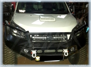 teriosrush bumper dpn 10031602